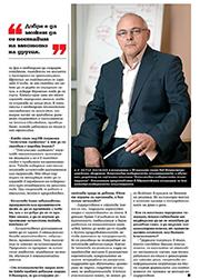 Опасен източник на стрес е стремежът за високи постижения, убеден е д-р Петър Василев